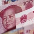 ChinaBankingNews