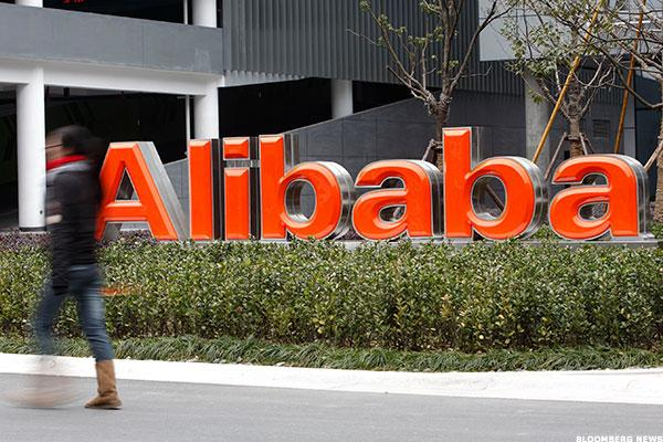 Alibaba: The Party's Just Getting Started (NYSE:BABA)