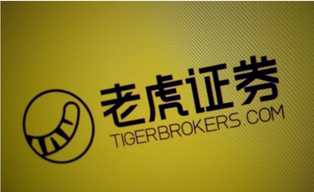 UP Fintech: A Unique Opportunity Within The China Online Brokerage Business
