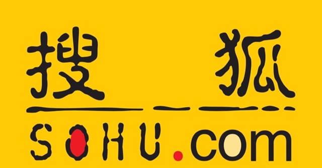 Sohu: Privatization Is The Better Option For Both Sides