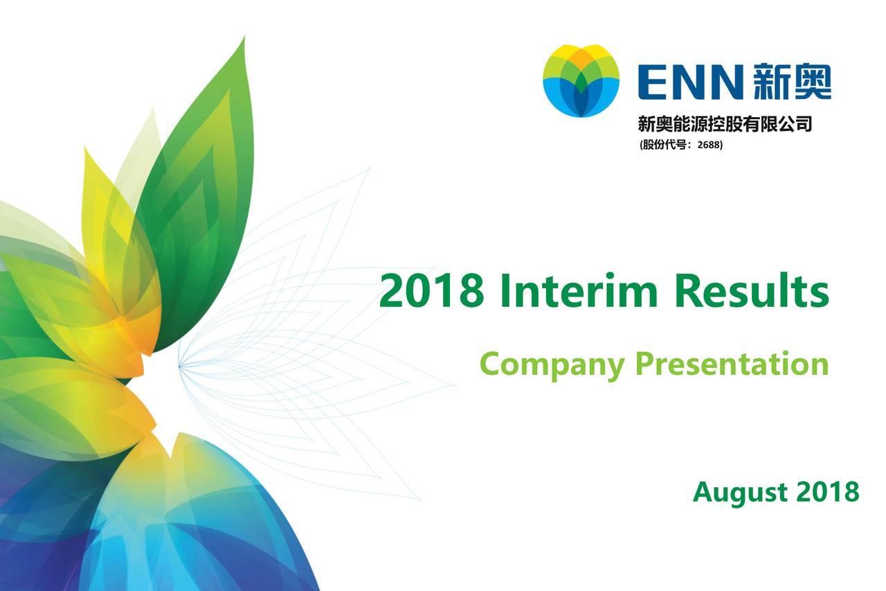 (股份代号:2688) 2018 Interim Results Company Presentation August 2018