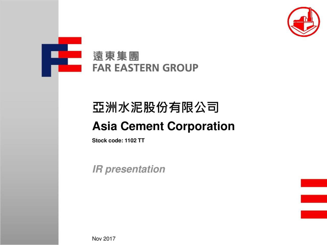 Asia Cement (China) Holdings (AACEY) Presents At 7th Annual