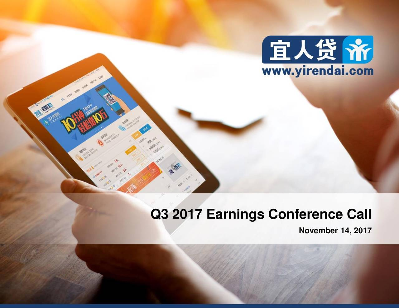 Earnings Call Slides: Yirendai LTD. 2017 Q3